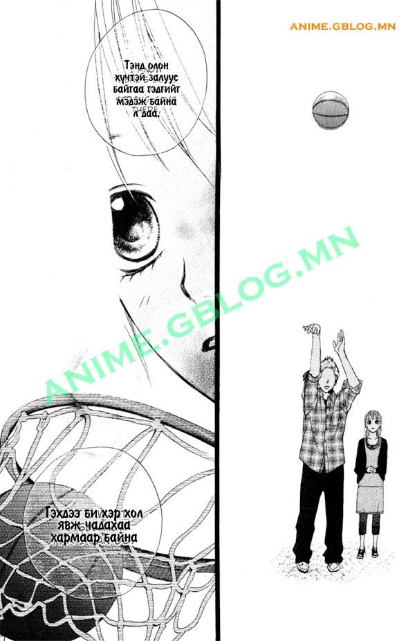 Japan Manga Translation - Kami ga Suki - 1 - Confession - 39
